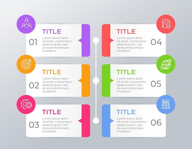 6つのオプションを持つカラフルなインフォグラフィック