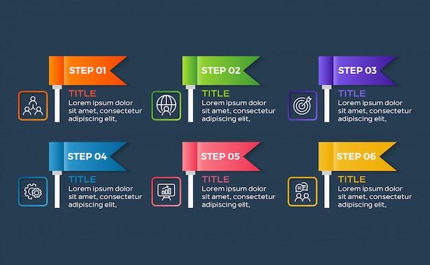 6 шаг бизнес инфографики шаблон