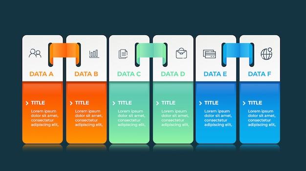 6つのオプションデータを含むインフォグラフィック
