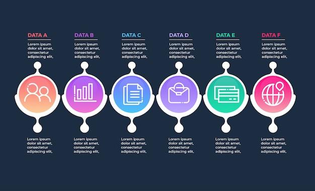 6つのオプションを持つ現代ビジネスインフォグラフィック