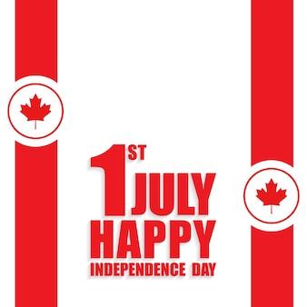 7月1日カナダのハッピーカナダの旗白い背景に葉