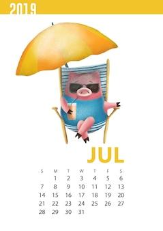 手描きのカレンダー7月のための面白い豚のイラスト2019
