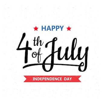 ハッピー独立記念日または7月4日