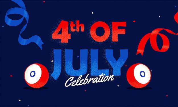 7月4日のお祝いデザイン