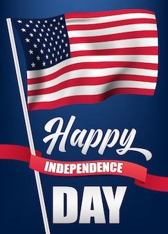 7月4日のアメリカの国旗とリボン、独立記念日のバナーのイラスト。