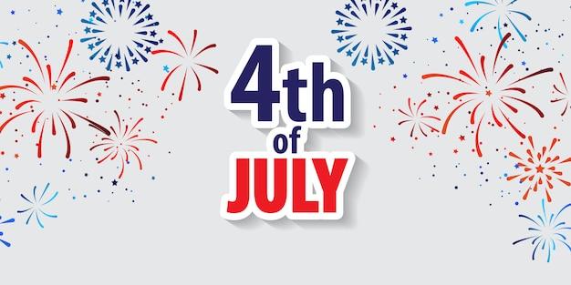 7月の休日の4日おめでとう。