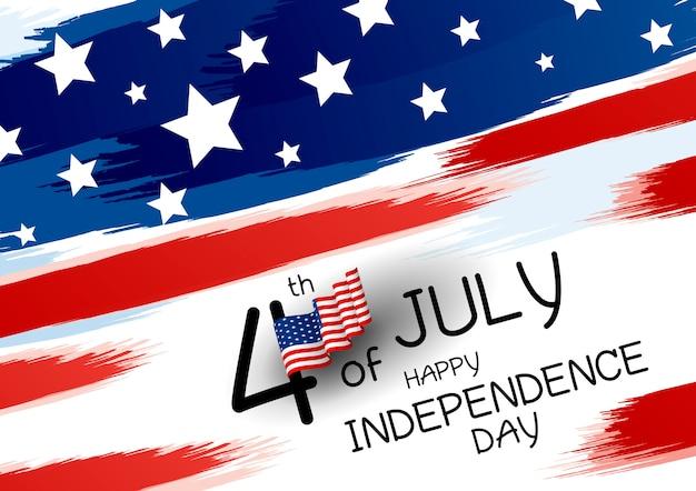 7月4日のハッピー独立記念日のデザイン