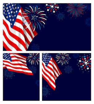 7月のアメリカ独立記念日の4日