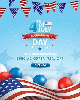 7月4日のお祝いポスター。赤、青、白の風船と青の背景に米国旗を振って独立記念日販売促進バナーテンプレート。