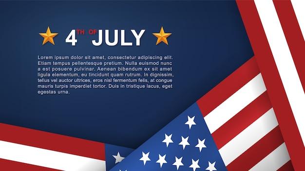7月4日の背景。
