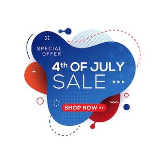 7月4日のアメリカ独立記念日セールのバナー