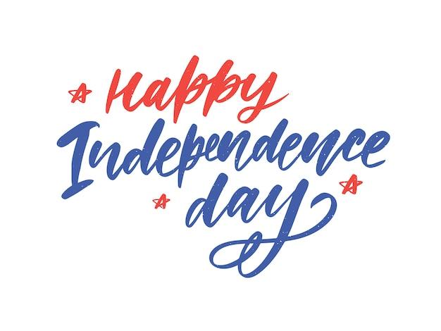 7月4日。ハッピー独立記念日書道