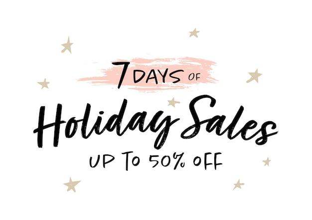 최대 50% 할인 배너의 7일 휴일 판매.