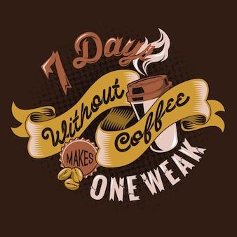 コーヒーなしの7日間は、1つの弱い引用句を言っています