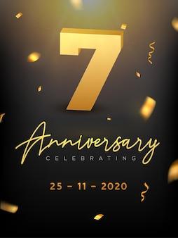 7周年記念イベント。ゴールデンベクターの誕生日や結婚披露宴のお祝いの記念日。