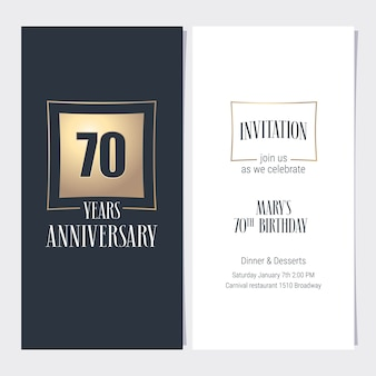 70 лет юбилейный пригласительный билет
