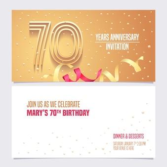 70周年記念の招待状。 70歳の誕生日カード、パーティの招待状の黄金の抽象的な背景を持つデザイン要素