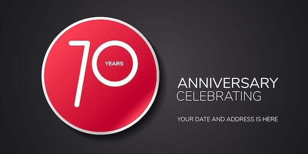 70-летний юбилей дизайн шаблона логотипа