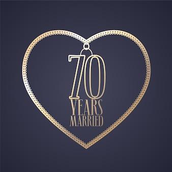 結婚70周年
