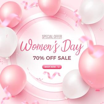 女性の日特別オファー。白いフレーム、ピンクと白の気球、バラ色の背景に落ちてくる紙吹雪が付いたセールカードデザインが70%オフ。女性の日テンプレート。