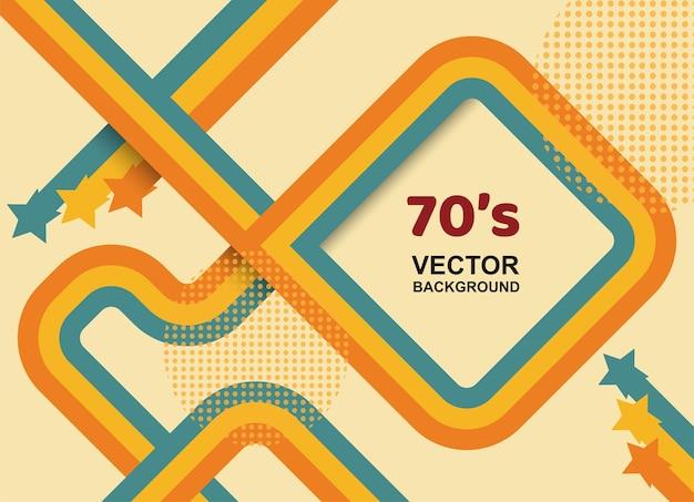 70年代の背景