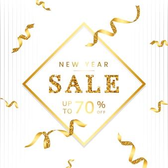 新年70%オフの売りサインベクトル