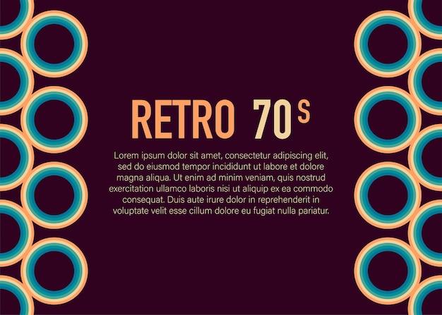 70-х годов, 1970 абстрактный векторный фондовый ретро линии фон. векторная иллюстрация