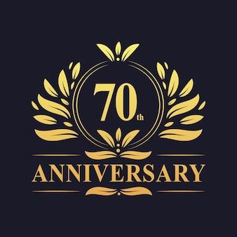 70주년 기념 디자인, 고급스러운 황금색 70주년 기념 로고 디자인 축하.