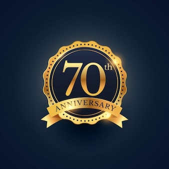 70th anniversary, golden edition