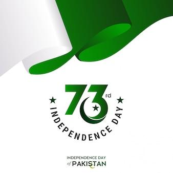 第73回パキスタン独立記念日