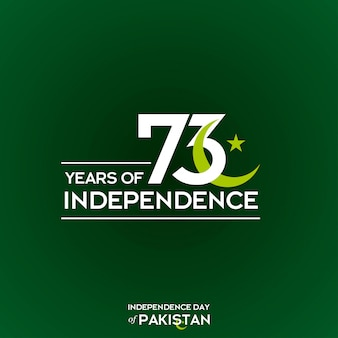 73rd pakistan independence day