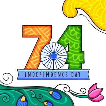 74アショカホイールとロータスフラワーの独立記念日のテキスト