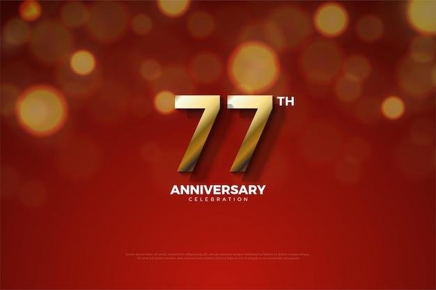 숫자와 심플한 디자인의 77주년 기념 배경