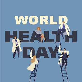 Всемирный день здоровья 7-го апреля с изображением врачей