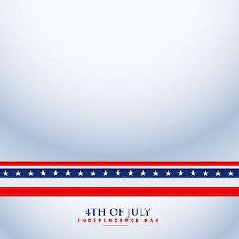 7月の背景の第四