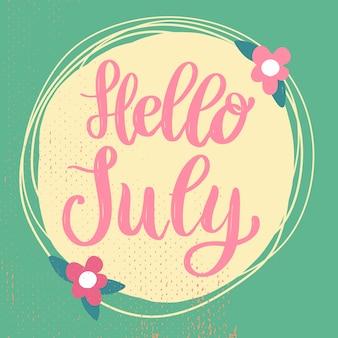 こんにちは、7月。花の装飾が施された背景にフレーズをレタリングします。ポスター、バナー、カードの要素。図