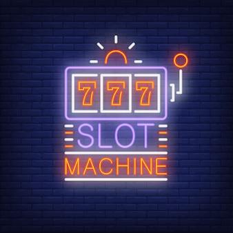 スロットマシンカラフルなネオンサイン。レンガの壁の背景にトリプル7とマシンの形