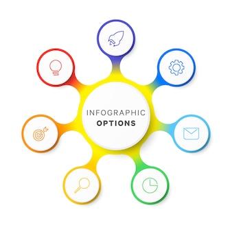 シンプルな7つのオプションデザインレイアウトインフォグラフィックテンプレート。プロセス図