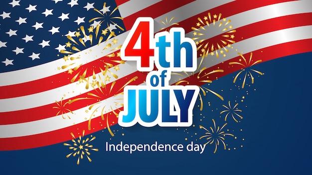 7月の休日バナーの幸せな第四。アメリカ独立記念日