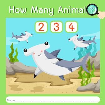 動物7匹のイラストレーター