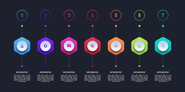 7つのステップモダンなビジネスインフォグラフィック