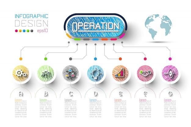 7つのステップを持つビジネスインフォグラフィック。