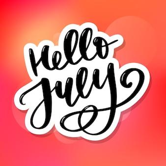 こんにちは7月レタリングカード