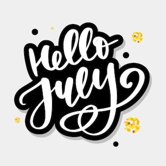 こんにちは7月レタリングプリント