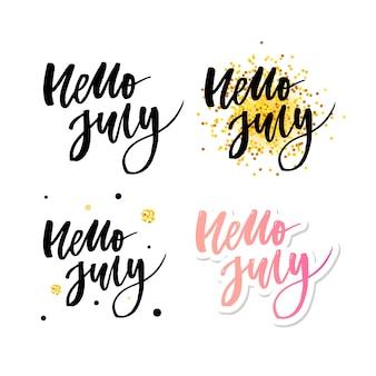 こんにちは7月レタリング