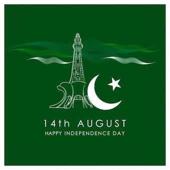 ムーンテンプレートを使用して8月14日minarepakistan