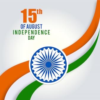 8月15日のインド三色旗のイラスト