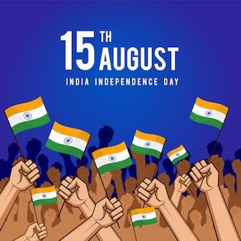 8月15日独立記念日インドの国旗