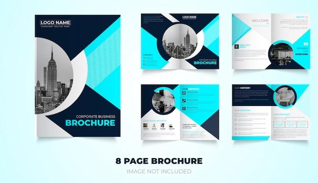 8ページのクリエイティブな2つ折りパンフレット
