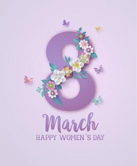 国際女性の日8月3日